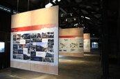 歷史空間再利用 土庫老建築更親民