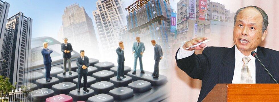 房價居高不下 張盛和:3原因造成