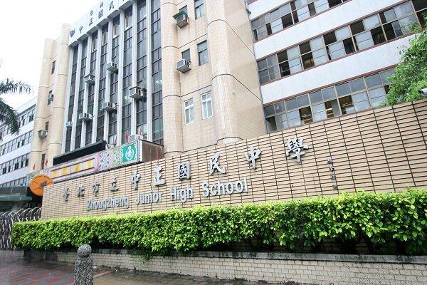 房仲業者建議,若家長們設籍在中正國中周邊,可享有「雙學區」優勢。(圖/資料中心)