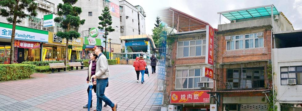 舊公寓頂加 捷運(大刊頭)