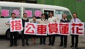 南市推出持電子票證 搭黃15支線賞蓮公車免費