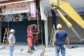 花蓮市百年老街環境改善 復興街施工