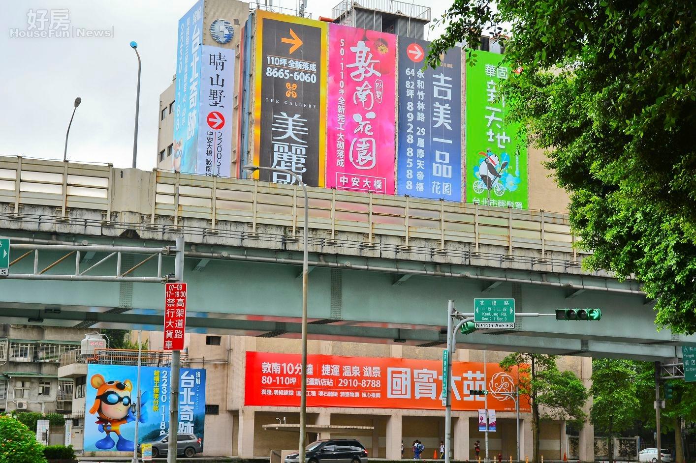 基隆路與敦化南路口建案廣告帆布林立。(好房News記者 陳韋帆/攝影)
