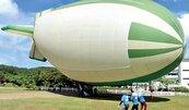 墾丁熱氣球嘉年華 飛行船升空