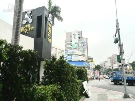 台北市 文山區 華固新天地 基地上接待中心