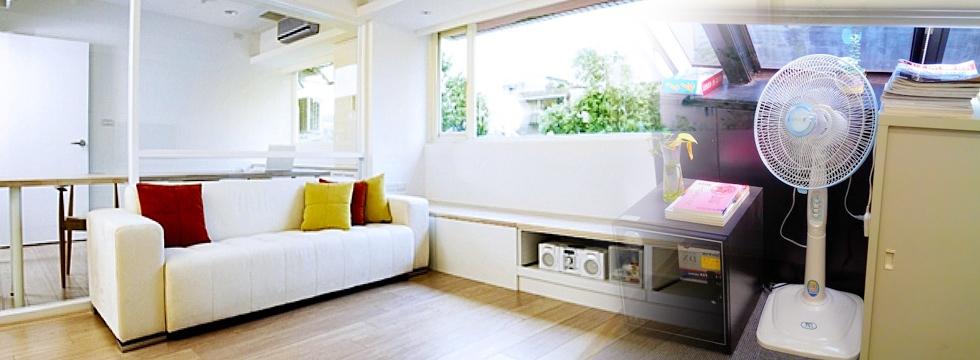 室內 冷氣風扇空調(大刊頭)