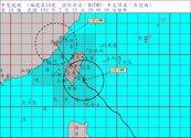 快訊/苗栗以北及東部所有縣市 明天停班停課