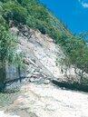 慕谷慕魚坍方擴大 台電:已無能力修復