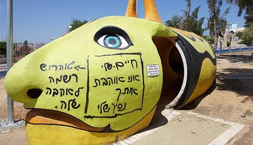 以色列規定家家戶戶都必須有防空設施,是為「安全屋」,並塗上鮮艷色彩,增加童趣,減少孩童的恐懼。(截自Behind The News in Israel網站)