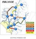 公共運輸捷運化 南市「幹線公車」明年3月開通
