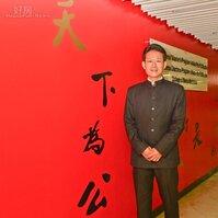 天下為公-政治大學社會科學院副院長林左裕