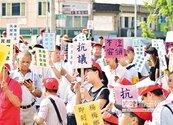 楊梅土地糾紛 千人抗議