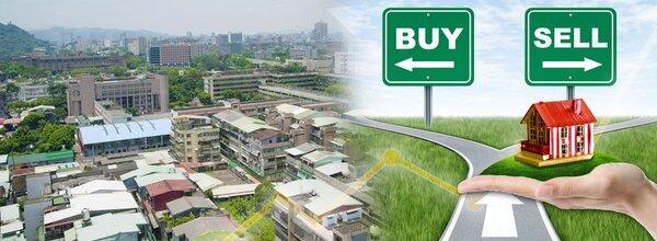 房屋買賣 交易市場(大刊頭)