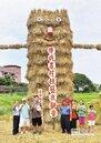 巨型稻草人 喚起農藝傳承