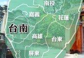 台南道路積水嚴重 今停班停課