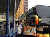 快捷公車新營—高鐵嘉義站 24日通車