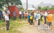 楊梅地主封路 居民群起抗議