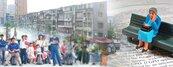 人口老化恐促房市崩盤? 專家:市區房價反而「有撐」