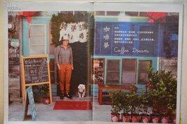 愛狗的Rie在開店後與Kobe留影,並打出一人一狗的服務口號