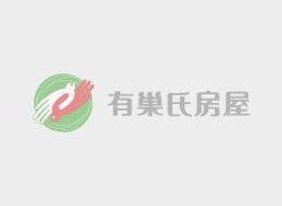 高雄博愛明華加盟店-建竑有限公司