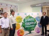 遠雄移植巨蛋樹木 找「金城武樹」日本醫師診斷