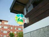 南市增設50處電動機車充電站 逾半數可免費充電