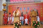 彰化「萬壽宴」 提前與百歲人瑞共慶重陽節