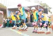 竹北體四用地 將建首座競速滑輪溜冰場