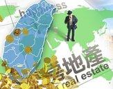2015年房地產十大行銷策略