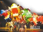 紙風車20公尺四頭龍 竄上台中歌劇院