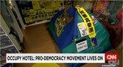 香港「佔中飯店」 以帳篷為床、把梁振英當衛生紙