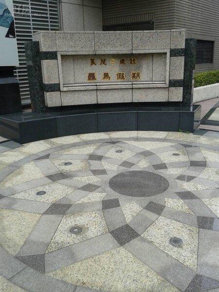 3大理石設計,「羅馬假期」的雕工精細。