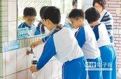 「1天1瓶水」體驗 教小朋友節水