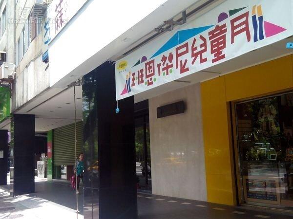 3一樓旁有間經營兒童用品店,進入民眾單純。