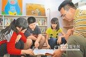 宜蘭在地藝廊 孩童的書香天地