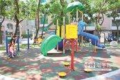 兒童遊樂設施 2/3不符標準