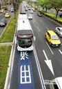 BRT藍線改優化公車專用道 7/8上路