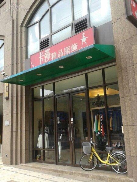 6「未來市」一樓有不少商店進駐。