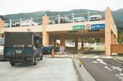 礁溪轉運站 停車場管制惹民怨