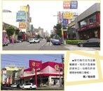 竹北主題餐廳街 店面搶手