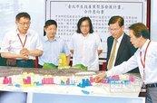 串聯產業 打造南港生技聚落